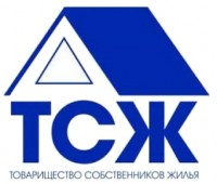 аудит ТСЖ аудиторской компаний Аудит Эксперт