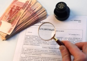 Аудит кредитного кооператива - Казань Аудит Эксперт
