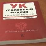 Нарушения в кредитных кооперативах - Аудит Эксперт Казань