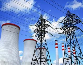 Аудит электроэнергетики - АудитЭксперт