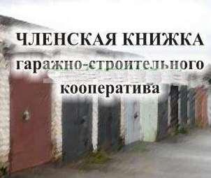 Образец договора аренды земельного участка 2019. Пример