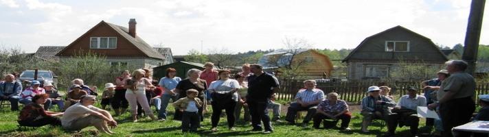 Проведение общего собрания дачного товарищества - Аудит Эксперт