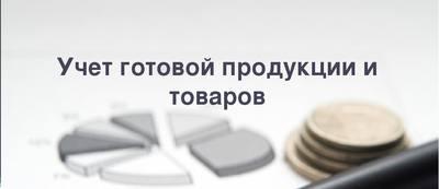 audeks.net7proizvodstvo