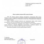 Отзыв УК Ричвуд Капитал г.Ульяновск